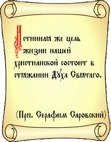 Цитата11!