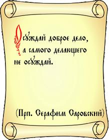 Цитата12!