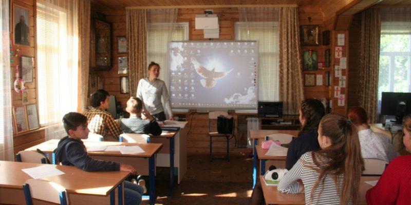 В Андреевской воскресной школе  начался новый 2017-2018 учебный год