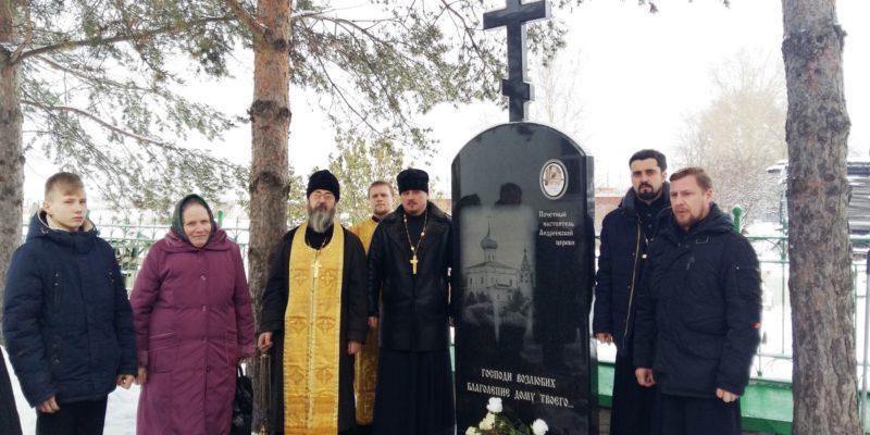 В нашем храме молитвенно почтили память митрофорного протоиерея Георгия Иванова