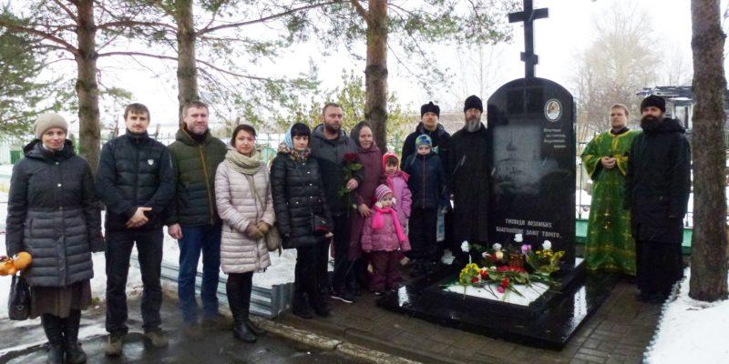 16 декабря исполнилось 7 лет со дня кончины митрофорного протоиерея Георгия Иванова
