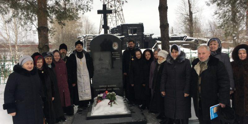 В Андреевском храме молитвенно почтили память митрофорного протоиерея Георгия Иванова в День его тезоименитства