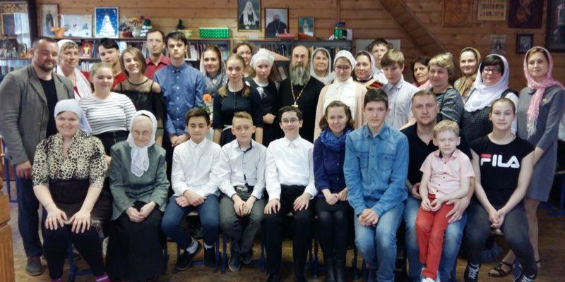 Выпуск в Андреевской воскресной школе
