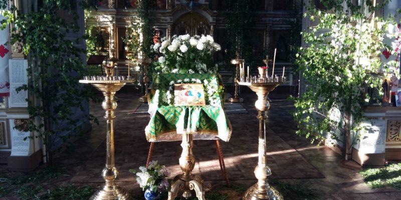 Праздник Святой Троицы в нашем храме