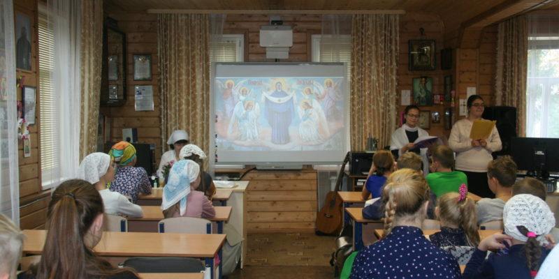 День Покрова Пресвятой Богородицы в Андреевской воскресной школе